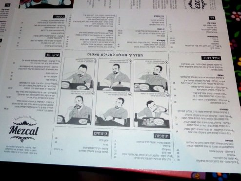 The menu is the individual table papers. Diner style but not too shabby. Prices of 24 NIS - 54 NIS giving a very good value to the meal.