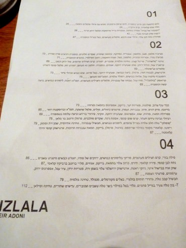 Menu divided into four sections. The waitress had a hard time explaining what 1-4 means but generally it means lighter to the heavier categories. Pricing between 24 NIS to 112 NIS.