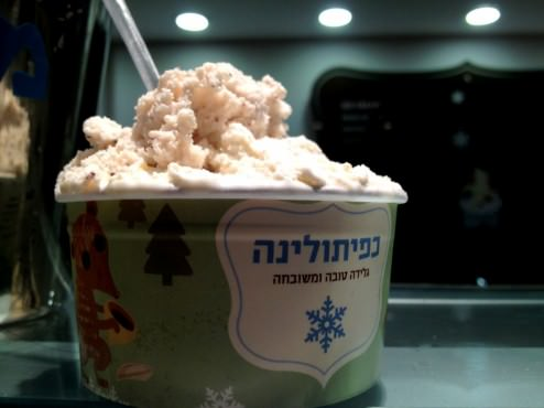 Capitulina ice-cream in Jaffa - definitely go if you're around