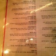 "Eng Su's menu is divided to ""small"" and ""big"" dishes with some daily specials."