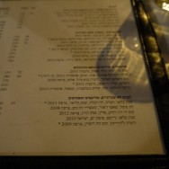The wine list is divided to the type of wine and characteristics which is a cool way to organize it and help the diners with their choice.