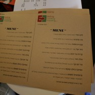 The menu, Click to enlarge.